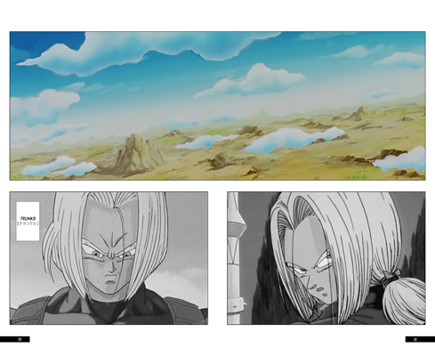 Trunks vs Cell, la revanche - pages AB-AC