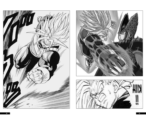 Trunks vs Cell, la revanche - pages BC-BC