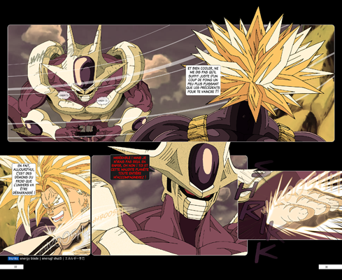 Trunks vs Cell, la revanche - pages ND-ND